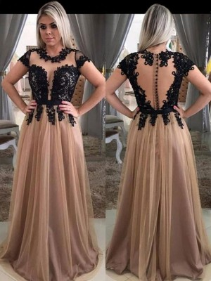 Brown Tulle Scoop A-Line/Princess Sweep/Brush Train Dresses